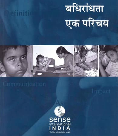 Handbook On Deafblindness (English and Hindi)