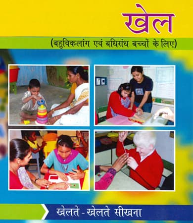 Cover page of Play(Hindi)
